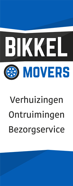 strook-movers